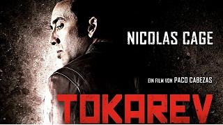【映像│洋画】ニコラス・ケイジ主演。最愛の娘をなくし、復讐の為に犯人を探すが・・・『トカレフ』