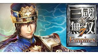 【ゲーム|PS4/PS3/Xbox One】「Empires」シリーズの最新作!『真・三國無双7 Empires』