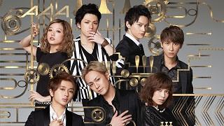 【音楽│邦楽】「ワンピース」主題歌「Wake UP!」ほかタイアップ曲満載!『AAA/GOLD SYMPHONY』