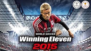 【ゲーム│PS3/PS4】2014.11.13 KICK OFF!!『ワールドサッカー ウイニングイレブン 2015』