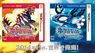 【ゲーム|3DS】2002年に発売された名作が進化して甦る!『ポケットモンスター |オメガルビー・アルファサファイア』