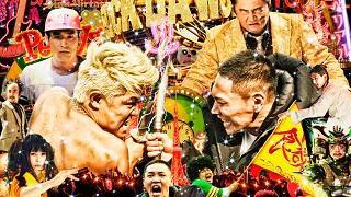 【映像│邦画】『TOKYO TRIBE』園子温監督の漢気が詰まった「世界初のバトル・ラップミュージカル」!