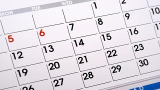 【書籍|入荷カレンダー】2015 年1月度の新作入荷情報!『国境越え』『検事失格』『模倣犯』『イノセントブルー』『テニスの王子様』など話題作を紹介!