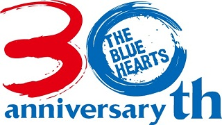 【音楽│邦楽】『THE BLUE HEARTS/30th ANNIVERSARY ALL TIME MEMORIALS ~SUPER SELECTED SONGS~』30周年記念アルバム。