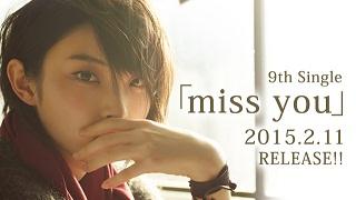 【音楽│邦楽】『家入レオ/miss you』TBS系テレビ『CDTV』2・3月度オープニングテーマ曲に決定!!