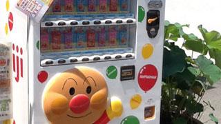 中野乳業の不思議な自動販売機