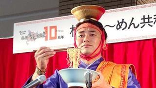 杉村太蔵さんがら~めん共和国の国王に就任