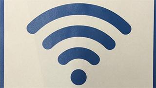 【朗報】富山駅でいつでもWi-Fi接続が可能に【仕事が捗る】