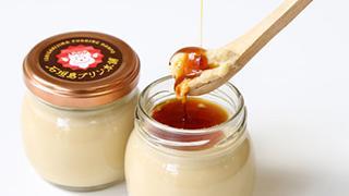 石垣島でしか味わえなかった「黒蜜プリン」が通販開始