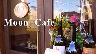 食前酒もついちゃう、激オシャなカフェ in 大阪