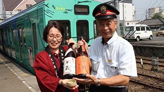 列車に揺られながら、存分に利酒とか極楽すぎるだろ…。