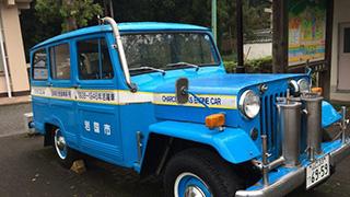 日本を支えた木炭自動車。その歴史を感じる。