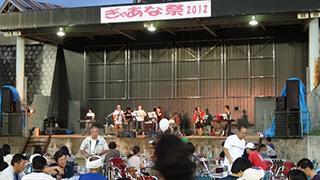 """「九州のマチュピチュ」でアットホームな祭り""""ぎゃあな""""が開催される。"""