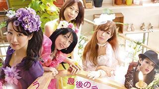 アラフォーアイドル、CDデビューッ!