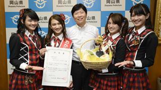 JKT48の総選挙1位を獲得したメロディーが『おかやまフルーツ大使』に就任!