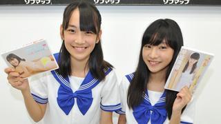 美少女中学生アイドル 朝比奈恋と早坂美咲が仲良くイベントに出席!