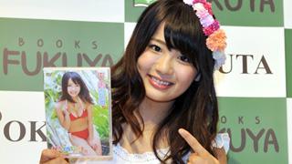 元AKB48の平嶋夏海が初のソロイメージDVDを発売!「いつもの私とセクシー感を出そうと頑張っている私が収まっています」