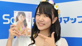 アイドルカレッジ 石塚汐花が初DVDで水着姿をたっぷり披露!「見たら楽しくて笑顔になれると思います」