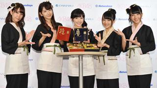 渡辺麻友「日本の伝統と文化を忘れないようにしましょう」AKB48おせち選抜が和食をアピール!