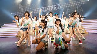 HKT48初の全国ツアーがスタート。兒玉遥「お近くの会場まで足を運んでいただけたら嬉しいです」