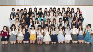 『バイトAKB ~アルバイトでAKB48~』53名の合格内定者が決定!