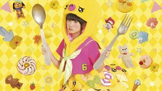 私立恵比寿中学 廣田あいか初主演映画『たまこちゃんとコックボー』の製作決定!