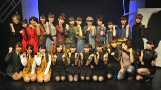 船岡咲「恐れずに自分を信じて頑張ります」 女性キャストのみの舞台『ヨルハ』が開幕!