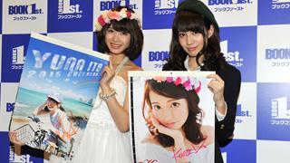 アイドリング!!! 伊藤祐奈&石田佳蓮が2015年カレンダーをPR「誕生月の8月がお気に入り」