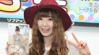 元SKE48金子栞、ファーストDVDを手にし「一応、松村香織に見てほしい」