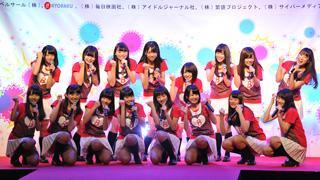 バイトAKBが単独でライブに出演し、単独劇場公演を「やりたーい!!」と切望!