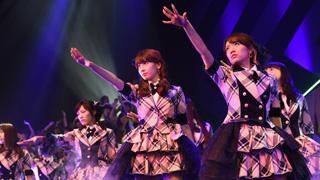AKB48ヤングメンバー全国ツアー開催決定!『AKB48リクアワ 2015』五日日・昼オフィシャルレポート(50位~26位)