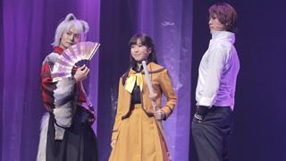 人気コミック『神様はじめました』の舞台が開幕!イケメン妖怪に観客はメロメロ!!