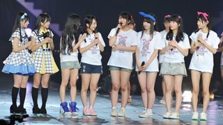AKB48グループから新ユニットが誕生!ヤングメンバーコンサートに小嶋陽菜も登場!!