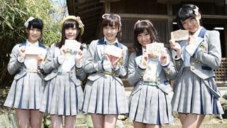 SKE48が羽豆神社にて17thシングルヒット祈願!