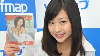 佐山彩香、完全プライベートでフルマラソン初挑戦!「よかったら応援に来てください」