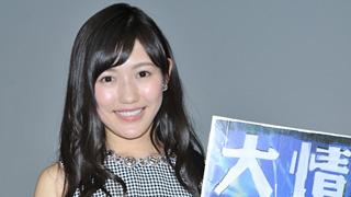 渡辺麻友「私は意外とおちゃらけた部分もある」-『情熱大陸』出演決定!