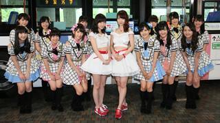 AKB48選抜総選挙会場行き臨時バス「AKB48 総選挙ver」がお披露目!!