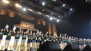 HKT48、初の全国ツアー全公演を完走!指原莉乃「次はヤフオク!ドームに連れていって」