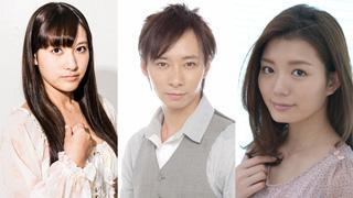舞台『スーパーダンガンロンパ2 THE STAGE ~さよなら絶望学園~』新キャスト発表&公演概要決定!