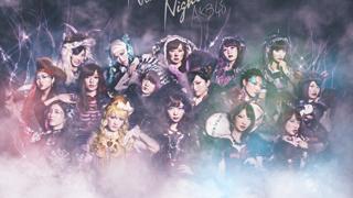 AKB48、41stシングル「ハロウィン・ナイト」のMV・ジャケ写・アー写が解禁!