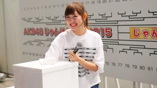 「AKB48グループじゃんけん大会2015」の組合わせが決定!初代じゃんけん女王の内田眞由美は卒業を発表。
