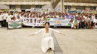 AKB48倉持明日香らが最後の握手会を終えファンに感謝