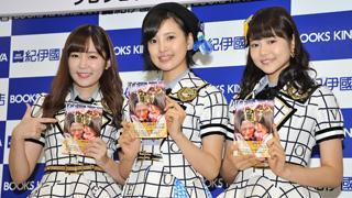 多田愛佳、HKT48移籍で「腐りかけていた心が洗われた。HKTはお寺みたい」