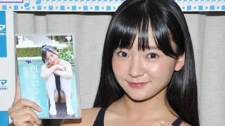 西永彩奈、記念すべき20作目のイメージは大人っぽく撮影「タオル1枚でいやらしいアイスを…」