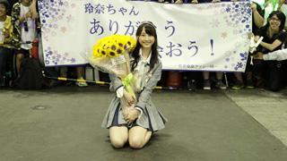 SKE48松井玲奈が最後の握手会でファン約2000人と握手