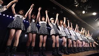 AKB48、全5チームの千秋楽公演がすべて終了。新チーム体制で始動へ!