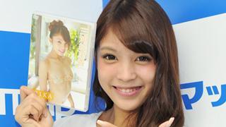 元「Ranzuki」モデル 三浦絵里香、初のイメージDVD撮影で「筋肉痛になりました…」