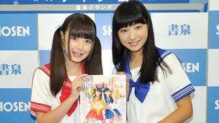 木村葉月&早坂美咲、美少女2人がお互いの印象を告白!