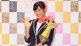AKB48チームKの藤田奈那が6代目じゃんけん女王の座に!!