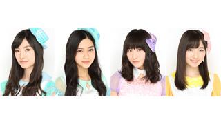 AKB48の若手注目株4名が冬の名物イベントの公式テーマソングを担当